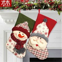 Christmas Stockings Enfeites De Natal Hand Making Crafts Children Candy Gift Bag Santa Bag Elk The Old Man Snowman Clear Christmas Ornaments, Christmas Door Decorations, Christmas Gift Bags, Christmas Holidays, Holiday Decor, Xmas Crafts, Crafts To Make, Crafts For Kids, Quilted Christmas Stockings