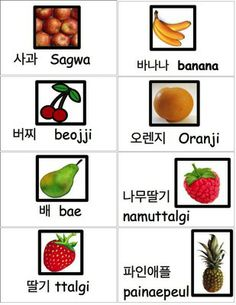 Hangul flash cards #learn #Korean #flashcards