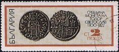 Znaczek: Silver Coin Todor Svetoslav (Bułgaria) (Old Coins) Mi:BG 2044,Yt:BG 1815,AFA:BG 2013