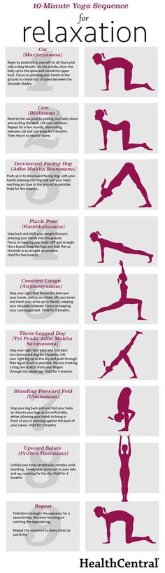 #赖彩云 10-Minute Yoga Sequence for Relaxation (INFOGRAPHIC) - Exercise - Anxiety