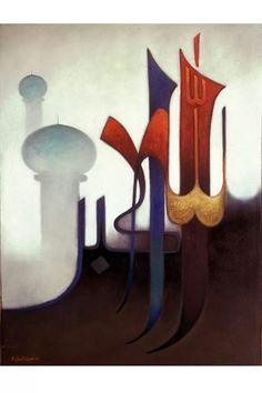 DesertRose:::Arabic calligraphy art