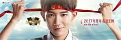 Wangyuan #WY #Roy #RoyWang #王源 #หวังหยวน #TFboys #王牌对王牌