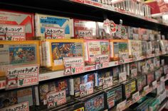 Superpotato in Akihabara, Tokyo. Mecca for retrogaming. Find any game or console ever created at reasonable prices.
