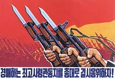 """North Korean """"Let's support the dear leader"""" (Kim Jong Il)"""