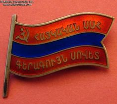 Collect Russia Supreme Soviet of Armenia membership badge, pin back, numbered, 1971-1985. Soviet Russian