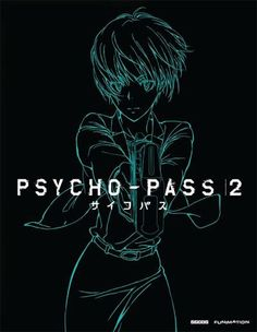 Psycho-Pass Season Two [Edizione: Stati Uniti] [Italia] [Blu-ray] Psycho Pass, Psycho 100, Mob Psycho, Fan Anime, Anime Episodes, Character Illustration, Illustrations Posters, Cool Things To Buy, Season 2
