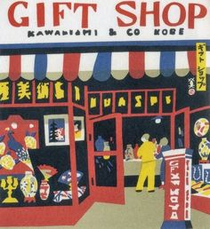 Japanese Art: Gift Shop. Hide Kawanishi. 1962
