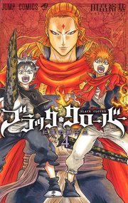 Read manga online free at Mangakakalot.com, update fastest, most full, synthesized 24h free with high-quality images,read manga like one piece, toriko and more...
