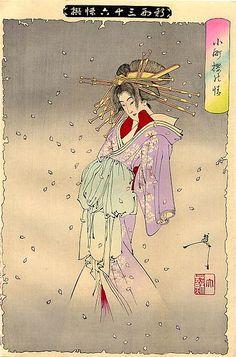 『新形三十六怪撰』小町桜の精 月岡芳年 Spirit of the Komachi Cherry Tree, From the 36 Ghosts series, TSUKIOKA Yoshitoshi