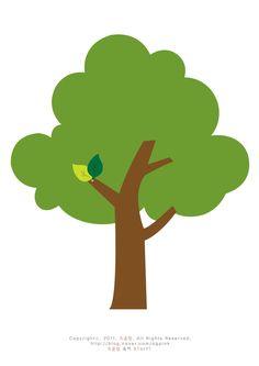 [엄마표 교구]펠트교구/사과나무/칭찬나무 만들기/엄마표 환경판 꾸미기 : 네이버 블로그