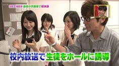 1003 大森学園高等学校 SKE48が学園祭でシークレットライブ Fw: 日本ユニセフに募金したんです。アグネス・チャンさんが広報を行っているユニセフですが - 知ってます?その結果残った9500万をSP会員さん_に渡したいんです ' 1A より