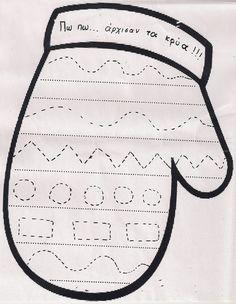 Νηπιαγωγός απο τα Πέντε: ΦΕΡΑΜΕ ΤΟ ΧΕΙΜΩΝΑ ΝΩΡΙΤΕΡΑ!!!! Winter Crafts For Toddlers, Christmas Crafts For Kids To Make, Preschool Christmas, Winter Kids, Craft Activities For Kids, Winter Activities, Christmas Activities, Kindergarten Activities, Pre-k Resources