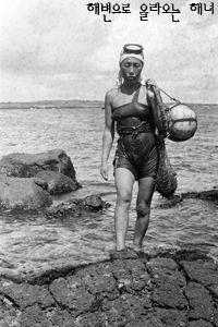 Photo of Korean woman diver