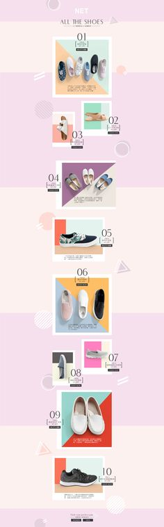 ALL THE SHOES-NET最強10大推薦鞋款 on Behance http://ecommerce.jrstudioweb.com/ http://ecommerce.jrstudioweb.com/