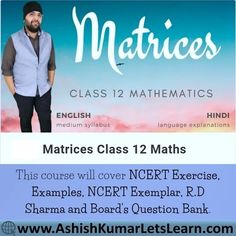 Matrices Class 12 Maths is now available as full course with Pdf Notes and Assignments.  #education #homelearning #selfeducation #IITJee #iitjeepreparation #JeeMains #homeschooling #growth #homeeducation #selflearning #class12maths #ncertsolutions #mathstudent #maths #mathematics #grow #personalgrowth #personalizedlearning #selfdevelopment #selfgrowth #ncertsolutions #pdfnotes  #important #board #matrices #matricesclass12 Class 12 Maths, Online Tutorials, Home Learning, Self Development, Mathematics, Homeschooling, Physics, Language