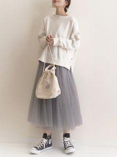 Fashion Tips Ideas .Fashion Tips Ideas Modest Fashion, Hijab Fashion, Fashion Outfits, Womens Fashion, Long Skirt Fashion, Fashion Tips, 2000s Fashion, Look Fashion, Winter Fashion