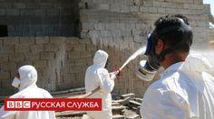 Россия и Китай снова внесли в ООН резолюцию по химоружию в Сирии http://kleinburd.ru/news/rossiya-i-kitaj-snova-vnesli-v-oon-rezolyuciyu-po-ximoruzhiyu-v-sirii/