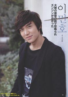 Lee Min Ho in Aera Magazine.