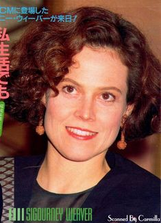 """The special edition : """"НЮ и не только"""". Sigourney Weaver, Aliens Movie, Hooray For Hollywood, Celebs, Celebrities, Famous People, Actresses, Lady, Scream Queens"""