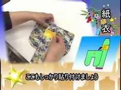 仙台七夕まつり 七つ飾りの作り方② Tanabata DIY crafts
