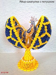 Quilled Egg-casket with rooster by Tarbut2, via Flickr