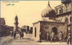 ساحة باب الفرج عام 1908