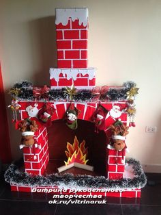 icu ~ How To DIY A Christmas Fireplace From Cardboards Disney Christmas Decorations, Christmas Crafts For Kids, Christmas Art, Simple Christmas, Holiday Crafts, Christmas Ornaments, Diy Christmas Fireplace, Chiminea, Simple Crafts