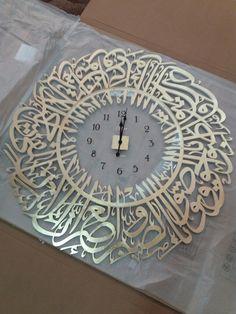 El-Asr Arabic Font, Islamic Art Calligraphy, Islamic Decor, Arabic Decor, Islamic Wall Art, Islamic Gifts, Caligraphy, Arabesque, Decoration