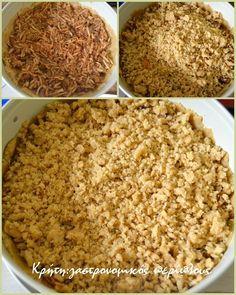 Μηλόπιτα τριφτή, εύκολη και οικονομική - cretangastronomy.gr Macaroni And Cheese, Ethnic Recipes, Food, Cakes, Gastronomia, Recipes, Mac And Cheese, Cake Makers, Essen