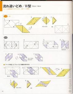 Кусудама Оригами Кусудама из книги Tomoko Fuse - Floral Globe Бумага фото 2