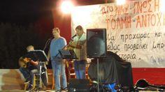 Με επιτυχία ολοκληρώθηκαν την Παρασκευή 9 Σεπτέμβρη, οι εκδηλώσεις του 42ου Φεστιβάλ ΚΝΕ - «Οδηγητή» στις Σέρρες, που πραγματοποιήθηκε στο στρατόπεδο Παπαλουκά.