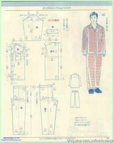How to sew a T-shirt for Men - Sewing Method Mens Sewing Patterns, Sewing Men, Sewing To Sell, Love Sewing, Sewing Clothes, Clothing Patterns, Dot Patterns, Japanese Sewing, Japanese Books