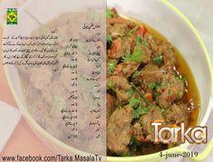 Cooking Recipes In Urdu, Meat Recipes, Indian Food Recipes, Vegetarian Recipes, Burger Recipes, Free Recipes, Chicken Recipe In Urdu, Urdu Recipe