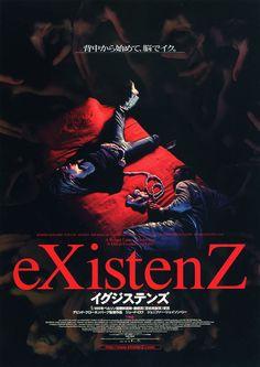 Japanese one-sheet for Existenz (Cronenberg, 1999)