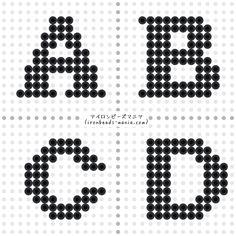 アイロンビーズ アルファベットの図案と作り方|ローマ字・イニシャル Diy Perler Beads, Perler Bead Art, Pearler Beads, Alphabet, Iron Beads, Pattern Art, Beading Patterns, Pixel Art, Crafts For Kids