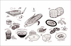 Fountain Pen Drawing, Food Drawing, Drawing Practice, Food Art, Animation, Pixiv, Drawings, Illustration, Coloring