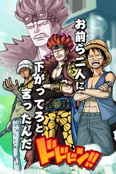 [One Piece] 5 Possible Role of Eustass Kid in Wano! One Piece Figure, One Piece Ship, One Piece Luffy, One Piece Anime, One Piece English Sub, Anime Echii, One Piece Pictures, New Wallpaper, One Punch Man
