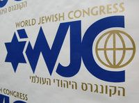 """Bringing Jewish History To Life: The World Jewish Congress, 1936-2016    My late teacher and mentor Elie Wiesel once explained that, """"In my tradition we have the expression 'to be like a bow.' You   http://www.huffingtonpost.com/entry/bringing-jewish-history-to-life-the-world-jewish-congress_us_598ada28e4b030f0e267c89d?section=us_religion"""