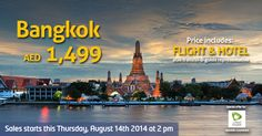 Dubai Uae, Travel Deals, Stay Tuned, Bangkok, Statue Of Liberty, Tourism, Thailand, Star, Breakfast