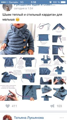 Baby clothes should be selected according to what? How to wash baby clothes? What should be considered when choosing baby clothes in shopping? Baby clothes should be selected according to … Baby Boy Knitting Patterns, Knitting For Kids, Hand Knitting, Knit Baby Sweaters, Knitted Baby Clothes, Childrens Towels, Cardigan Bebe, Baby Vest, Outfits For Teens