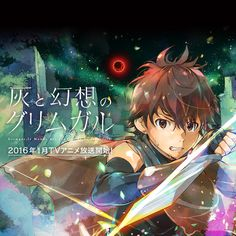 Grimgar of Fantasy and Ash. Probably going to be my favorite for the Winter 2016 season! Grimgar, Manga, Illusions, Anime, Animation, Fantasy, Seasons, Fictional Characters, Watch