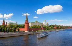 Centuries of Russian history fill Moscow's famous square, inviting you to linger in the shadows of t... - Red Square / Kremlin