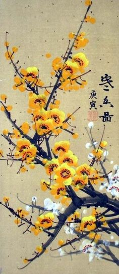 Chinese Yellow blossom by Hercio Dias Art Chinois, Art Asiatique, Art Japonais, Japanese Prints, Chinese Prints, Japanese Art Modern, Japanese Painting, Chinese Painting Flowers, Mellow Yellow