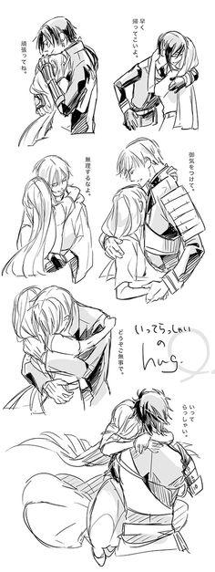 Toudans and saniwa hugs