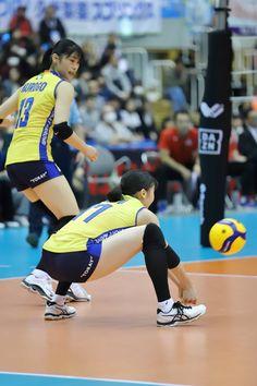 Volleyball, Sportswear, Basketball Court, Volleyball Sayings