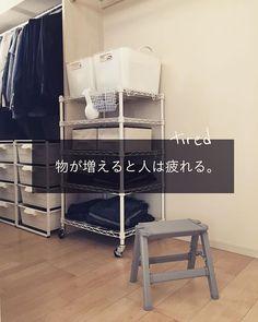 ゆりさんはInstagramを利用しています:「\tired/ ・ ・ 「物が増えると人は疲れる」 ・ ・ 息子のサイズアウトした服を選別して 早く片付けないと溢れそう😱 や、うそです、ええ、もう溢れてます… でもなんかやる気が出ないのです。 ・ ・ #シンプルライフ#持たない暮らし#片付け#収納#シンプルインテリア#暮らし…」 Organisation Hacks, Organization, Minimal Home, Tidy Up, Clean House, Housekeeping, Bunk Beds, Minimalism, Life Hacks