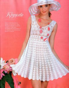 MADE TO ORDER  elegant summer crochet dress RI95 by CottonMystery, $295.00