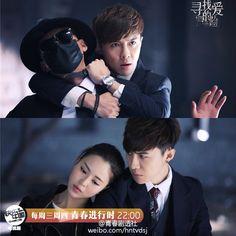 週三又到了,今晚10:00PM湖南衛視 #寻找爱的冒险 #DT #唐禹哲