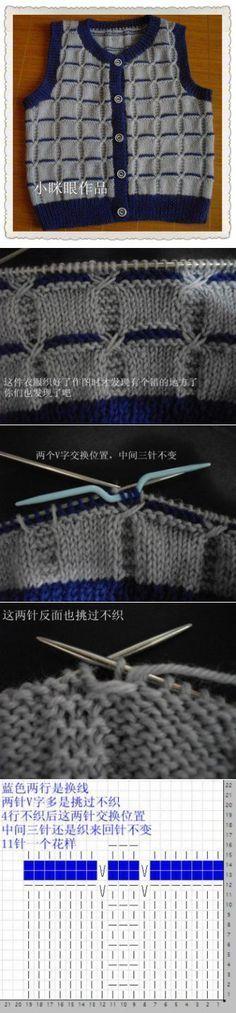 Узор спицами – Knitting patterns, knitting designs, knitting for beginners. Baby Knitting Patterns, Knitting For Kids, Knitting Stitches, Knitting Designs, Free Knitting, Knitting Projects, Crochet Patterns, Baby Dress Patterns, Gilet Crochet
