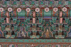 South Korea: fine painting of one of the roofs at Bulguksa